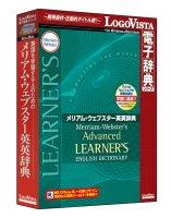 LogoVista電子辞典シリーズ メリアム・ウェブスター英英辞典
