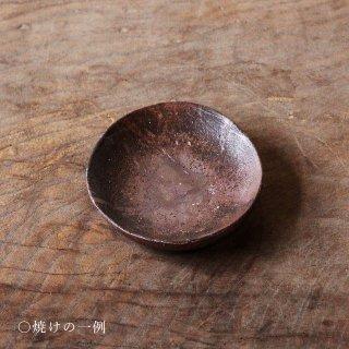 【予約】豆皿(ノボリ):21年6月