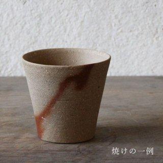 【予約】タンブラーA(ヒダスキ):12月中旬お届け