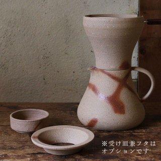 【予約】ドリッパーセット