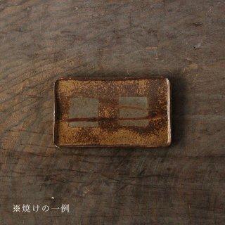 タタキ長方小皿