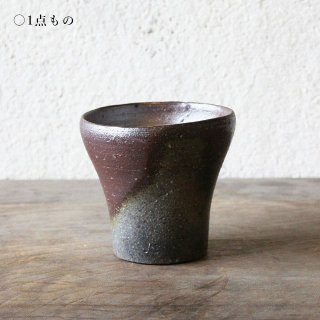 【1点もの】タンブラーB:窯変1