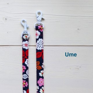 Ume lead<br>Size S<br>