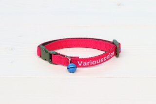 Cat collar<br>Iro<br> [Galaxy]