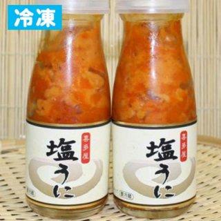 [冷凍] 喜多屋塩ウニ1本(約60g・約110g・約190g有り)