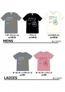 <span style=color:#000000>【Tシャツ】IPPO SAGATTE ROCK' ROLL Tシャツ</span><br>