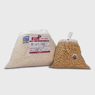 最上級米みそこうじ4.5kg・大豆1.5kg・塩入りセット(甘口米味噌が約10kg出来ます)