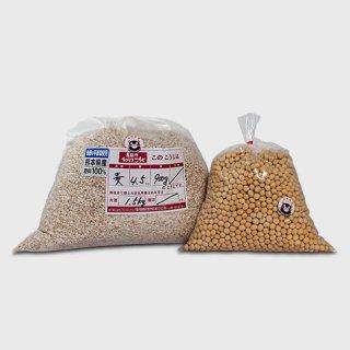 最上級麦みそこうじ4.5kg・大豆1.5kg・塩入りセット(甘口麦味噌が約10kg出来ます)