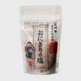 おにぎりの塩(めんたい)70g