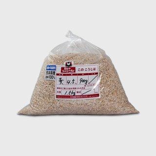 大豆無し・最上級麦みそこうじ4.5kg・塩入りセット(甘口麦味噌が約10kg出来ます)