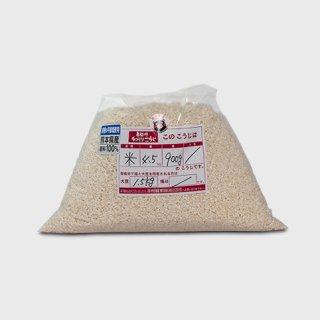 大豆無し・最上級米みそこうじ4.5kg・塩入りセット(甘口米味噌が約10kg出来ます)