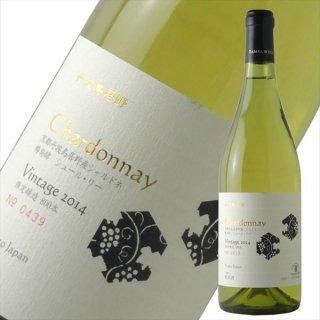 丹波ワイン 鳥居野 シャルドネ シュールリー [2014] 750ml