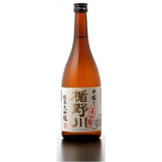 楯野川酒造 純米大吟醸 美山錦 中取り 720ml※6本まで1個口で発送可能