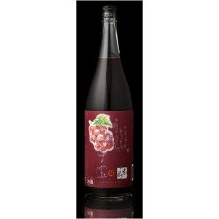 楯野川酒造 子宝 赤ぶどう 1800ml※6本まで1個口で発送可能