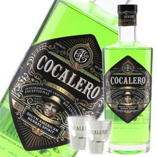Cocalero(コカレロ) 700ml【ショットグラス2脚付】※お一人様6本限り