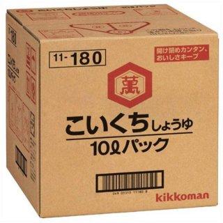 キッコーマン醤油 濃口しょうゆ 業務用 10L