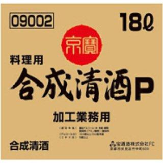 宝(タカラ)酒造 京寶 加工業務用合成清酒P バッグインボックス 18L※1本まで1個口で発送可能