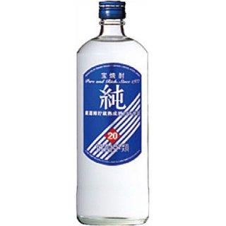 宝(タカラ)酒造 宝焼酎「純」 20° 720ml ※6本まで1個口で発送可能