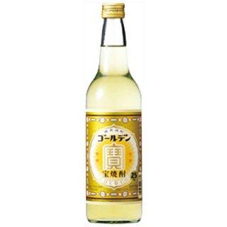 宝(タカラ)酒造 宝焼酎「ゴールデン」25° 600ml ※6本まで1個口で発送可能