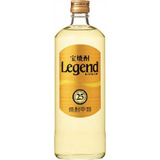 宝(タカラ)酒造 宝焼酎「レジェンド」25° 720ml ※6本まで1個口で発送可能