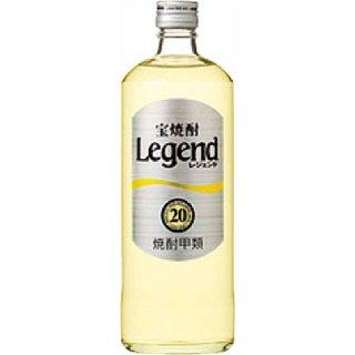 <img class='new_mark_img1' src='https://img.shop-pro.jp/img/new/icons1.gif' style='border:none;display:inline;margin:0px;padding:0px;width:auto;' />宝(タカラ)酒造 宝焼酎「レジェンド」20° 720ml ※6本まで1個口で発送可能