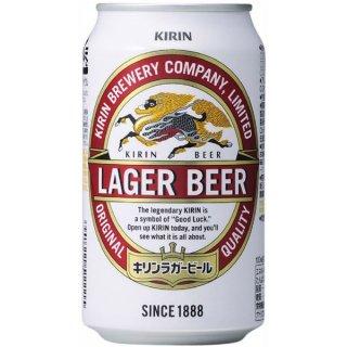 キリン ラガー 350ml×24本 ※48本まで1個口で発送可能