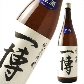 中澤酒造 一博 純米吟醸 生酒 720ml