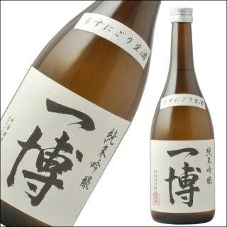 中澤酒造 一博 純米吟醸 うすにごり 720ml