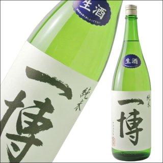 中澤酒造 一博 純米 生酒 1.8L