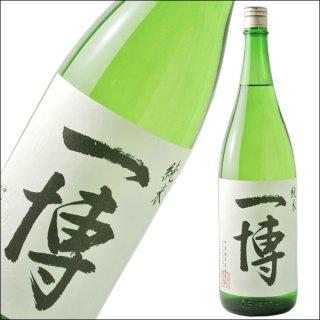 中澤酒造 一博 純米 火入れ 720ml