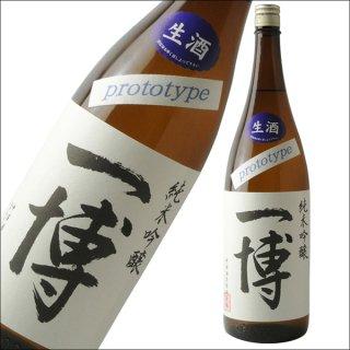 中澤酒造 一博 純米吟醸 生酒 prototype 1.8L