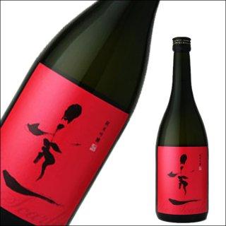 中澤酒造 秀一 scarlet [2016] 純米吟醸 火入れ 720ml