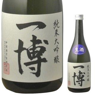 中澤酒造 一博 純米大吟醸 生酒 720ml
