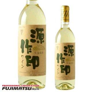 秩父ワイン 源作印 白 [NV] 720ml