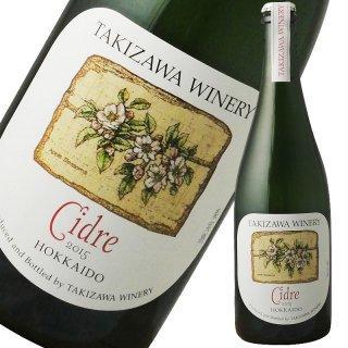 TAKIZAWAワイン シードル [2015] 750ml