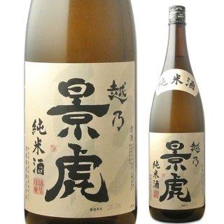 <img class='new_mark_img1' src='https://img.shop-pro.jp/img/new/icons1.gif' style='border:none;display:inline;margin:0px;padding:0px;width:auto;' />越乃景虎 純米酒 1.8L(1800ml)