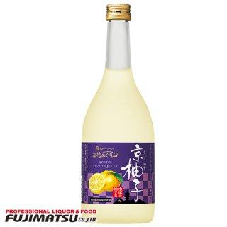 宝(タカラ)酒造 京都産ゆずのお酒「京柚子」720ml