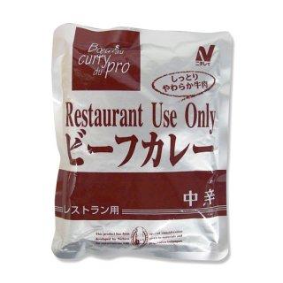 ニチレイ Restaurant Use Only (レストラン ユース オンリー) ビーフカレー 中辛  200g