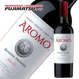 アロモ メルロー プライベートリザーブ 750ml AROMO PRIVATE RESERVE MERLOT(赤ワイン 中重口 ミディアムボディ チリ)※12本まで1個口で発送可能