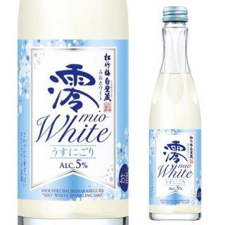 宝(タカラ)酒造 松竹梅白壁蔵「澪」WHITE(ホワイト) スパークリング清酒 300ml ※12本まで1個口で発送可能