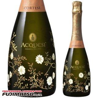 【セールワイン】 アックエジー ピエモンテ コルテーゼ スプマンテ エクストラ・ドライ