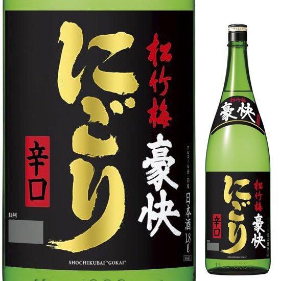 """Sho-Chiku-Bai """"Nigori"""" Gokai Karakuchi Sake"""