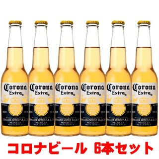 <img class='new_mark_img1' src='https://img.shop-pro.jp/img/new/icons25.gif' style='border:none;display:inline;margin:0px;padding:0px;width:auto;' />【期間限定特価!!】コロナビール エキストラ 355ml×6本 今だけトートバッグ付!