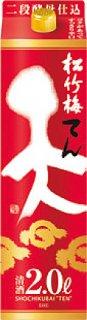 <img class='new_mark_img1' src='https://img.shop-pro.jp/img/new/icons1.gif' style='border:none;display:inline;margin:0px;padding:0px;width:auto;' />宝(タカラ)酒造 松竹梅「天」 紙パック 2000ml ※6本まで1個口で発送可能