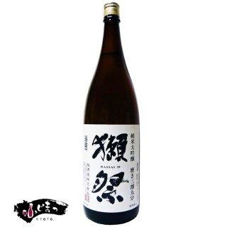 獺祭(旭酒造) 純米大吟醸 磨き 三割九分