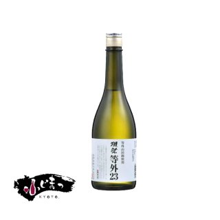 獺祭(旭酒造) 等外23 (生酒)  720ml