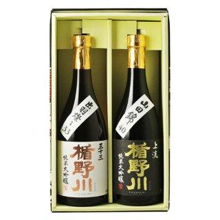 <img class='new_mark_img1' src='https://img.shop-pro.jp/img/new/icons1.gif' style='border:none;display:inline;margin:0px;padding:0px;width:auto;' />【数量限定!】楯野川酒造 純米大吟醸 三十三・上流 ギフトセット 720ml