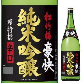 <img class='new_mark_img1' src='https://img.shop-pro.jp/img/new/icons1.gif' style='border:none;display:inline;margin:0px;padding:0px;width:auto;' />宝(タカラ)酒造 松竹梅 豪快 純米吟醸 辛口 1.8L(1800ml)