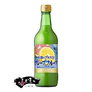 ポッカ お酒にプラス グレープフルーツ 540ml
