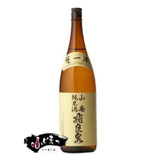 <img class='new_mark_img1' src='https://img.shop-pro.jp/img/new/icons1.gif' style='border:none;display:inline;margin:0px;padding:0px;width:auto;' />飛良泉 山廃 純米酒 1800ml